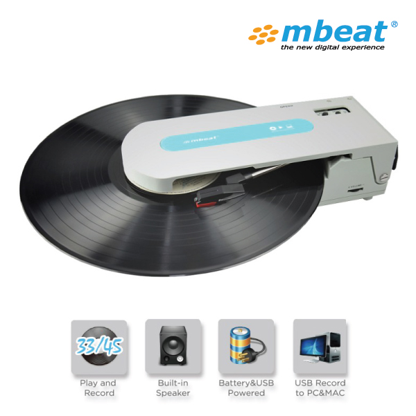 Mbeat USB-TR06 USB Turnable Recorder Cool-Gray Color