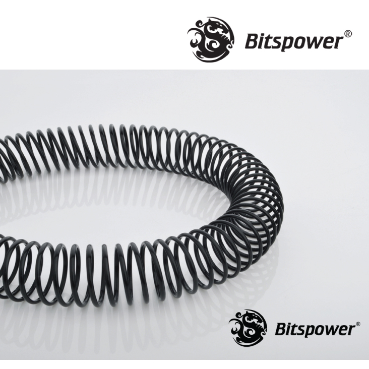 Bitspower Smart Coil Black