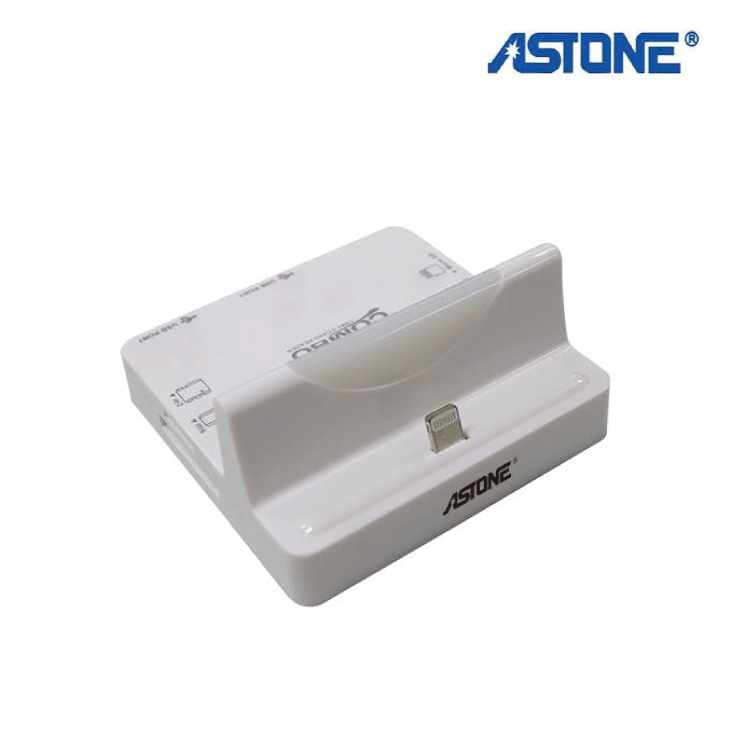 Astone Charging Dock for iPhone - HYD-611C iphone