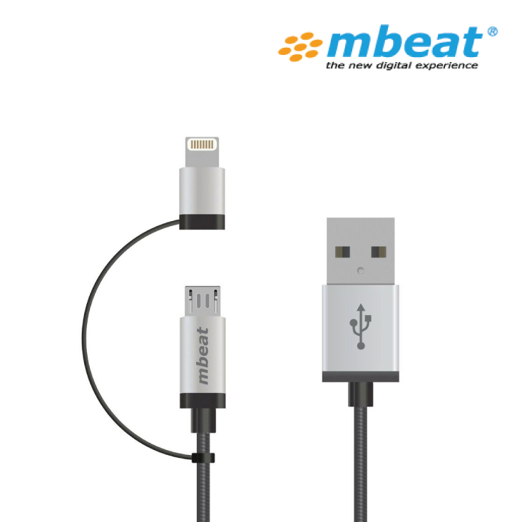 mBeat MFI 2 in 1 Lightning & Micro USB Cable