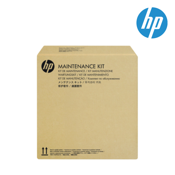 HP L2724A Scanjet Professional 3000 ADF Roller Replacement Kit