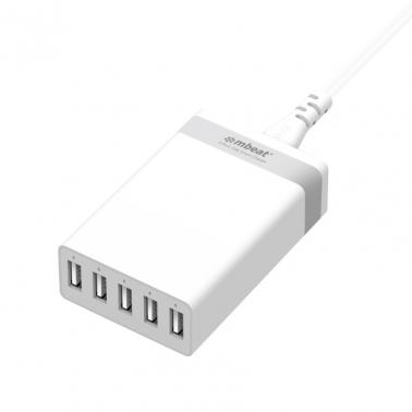 mBeat MB-CHGR-C45w QUINTARY 5 Port 40W USB Smart Charger-White