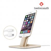 Twelve South HiRise Deluxe Charging Stand for iPhone/iPad - Gold