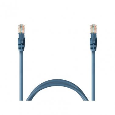 TP-Link TL-EC530EM Ethernet Networking Cable CAT5e 30M