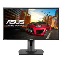 Asus MG248QR 24 inch FHD (1920x1080) 1ms 144Hz Free-Sync Gaming Monitor
