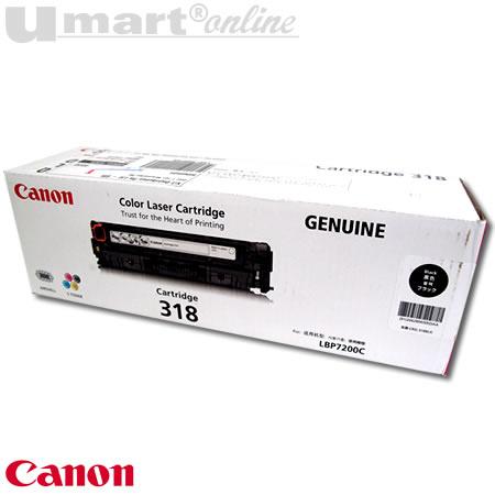 Canon CaRT318BK Black Toner  LBP-7200CDN