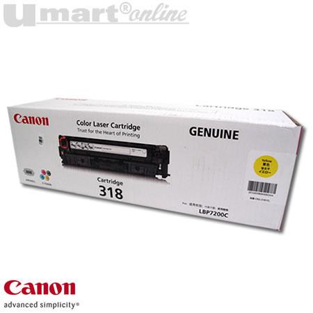 Canon CaRT318Y Yellow Toner LBP-7200CDN
