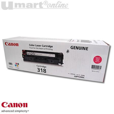 Canon CaRT318M Magenta Toner LBP-7200CDN
