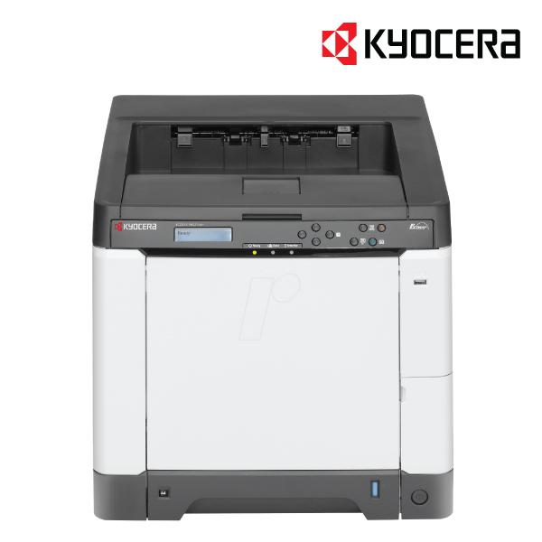 Kyocera P6021CDN a4 Color Laser Printer