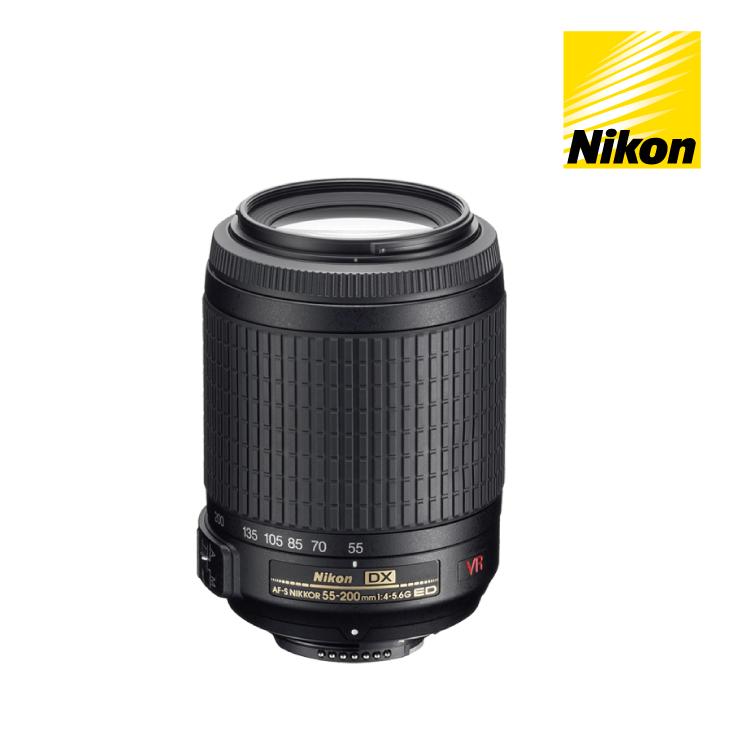 Nikon aF-S DX 55-200mm f4.5-5.6G ED VR Lens