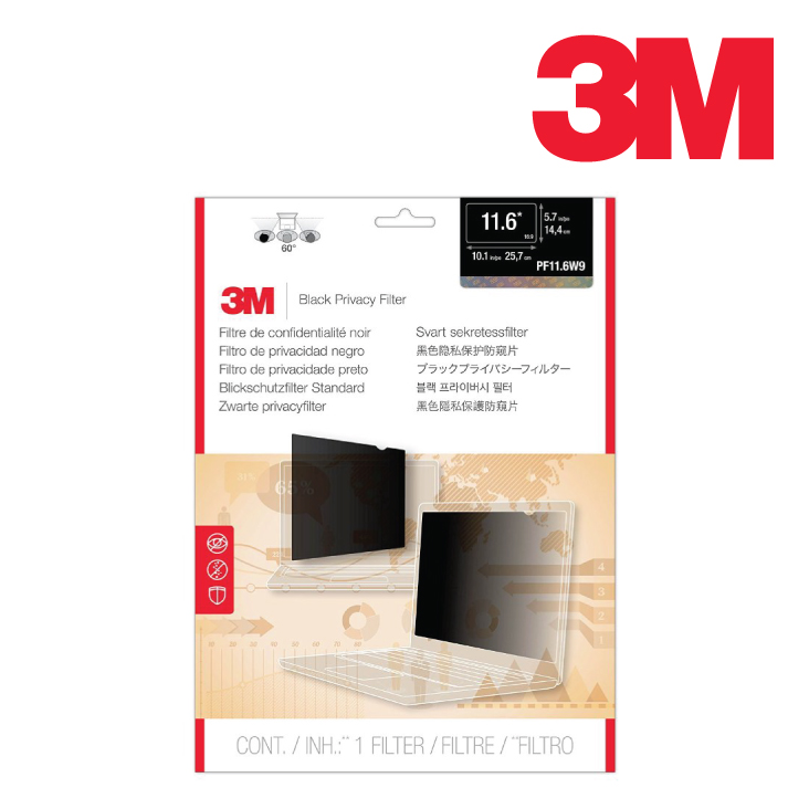 3M 11.6 inch Laptop Privacy Filter PF11.6